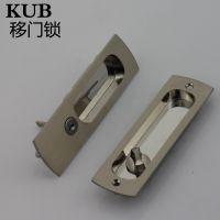 KUB移门锁*勾锁钩锁带钥匙平移门锁