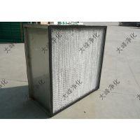 江苏大峰净化 820*600*150 耐高温过滤器 镀锌高效 大风量空气过滤 厂家