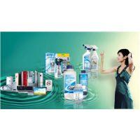 家电清洗行业市场怎么样 家电清洗加盟要什么条件 专业家电清洗剂