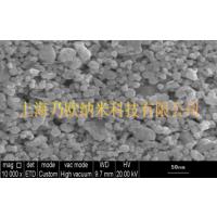 纳米氧化钨 蓝色氧化钨粉