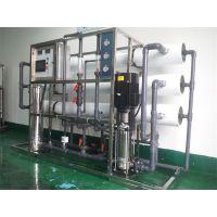 眼镜清洗用水处理|反渗透纯水处理设备|清洗水处理公司
