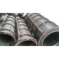 中智乔重工(图),直销悬辊式排水管模具,滨州悬辊式排水管模具