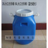 25L塑料桶,25升大口桶,25升化工桶山东产耐腐蚀酸碱