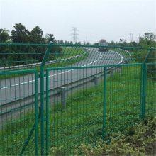 旺来供应大量现货足球场围栏网 小区围墙网 车间隔离栅