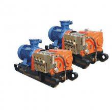 BRW80/20乳化液泵15589779411