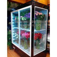 供应世瑞 鲜花冷藏柜 鲜花保鲜展示柜
