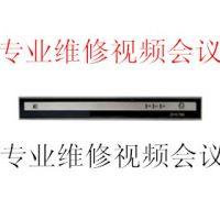 中兴ZXV10 T502-2ME维修,视频会议终端维修,中兴维修