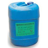 宇洁(图)|工业清洗剂批发|深圳工业清洗剂