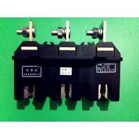 供应中意主电路接插件(动)CJZ6-125A/250A/400A/630A 690V