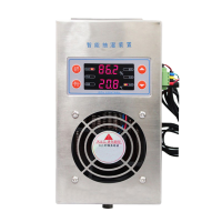 品质款 工宝 XTCS-301 智能抽湿装置 抽湿机 安装方便 除湿快