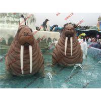 公园仿真海狮造型玻璃钢动物雕塑 园林景观动物雕塑厂家直销定做