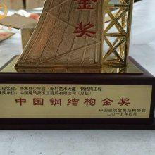 中国钢结构奖杯,合金钢结构奖杯定制,工程质量奖杯,优质工程奖杯,上海鲁班奖奖牌