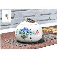 西安陶瓷茶叶罐定制 礼品茶叶罐定制logo 密封储蓄罐子批发
