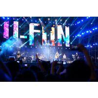 上海音乐节活动策划公司