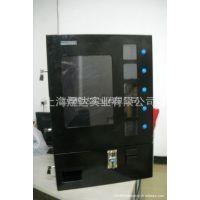 供应上海煜达自动壁挂香烟售货机全新上市