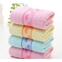 多色桃心浴巾厂家直销回礼赠品浴巾可加logo