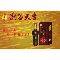供应陇谷天香(A12)白酒,浓香型白酒,招商代理,批发零售,酒精度52%,500ml,1×4包装