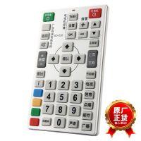 GD-020 广东有线电视 机顶盒专用遥控器 CHUNGHOP众合遥控器外壳生产厂家OEM