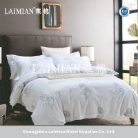 广州莱棉 酒店宾馆床上用品 四件套纯棉白色印花套件 床单被套枕套 可定制