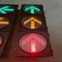 交通信号灯警示灯 交通信号灯杆路灯灯杆 新型红叉绿箭交通信号灯