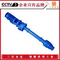 LC型立式长轴泵,厂家型号,三昌泵业