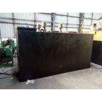 普蕾特PLT-MBR-6小型地埋式一体化风景区生活污水处理成套设备