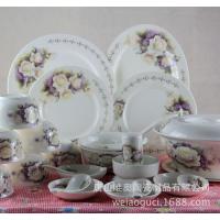 厂家直销唐山骨质瓷餐具套装 冰清玉洁陶瓷碗碟盘礼品套装 加logo