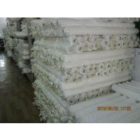深圳亿鑫40目制版丝印网纱 120W印刷网纱