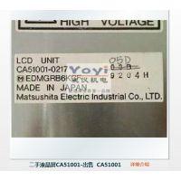 供应二手液晶屏CA51001-出售,提供触摸屏维修