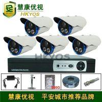 8路硬盘录像机 监控套装 5路监控套餐 超市 学校监控 配500G