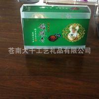 专业生产/诚信合作 透明PP折盒 PP胶盒 环保PP包装盒 PP茶叶包盒