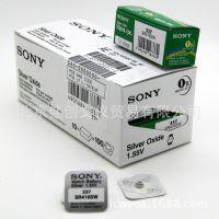 正品承诺索尼SONY337纽扣电池 索尼SR416SW索尼337电子 单粒装