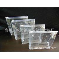 厂家生产 车缝自封袋 定做pvc透明自立袋 供应深圳 东莞 广州