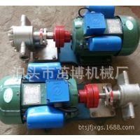 茁博品牌陕西西安JCB55/0.33甲醇泵