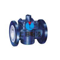 衬氟旋塞阀上海厂家直销X43F46衬氟旋塞阀|上海怡凌