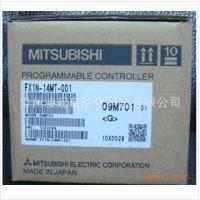 江苏三菱代理 晶体管PLC 输出扩展模块 人机界面 FX1N-14MT-001