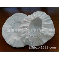 无纺布帽子 出口白色一次性涤纶粘胶医用帽子 卫生医用圆浴帽