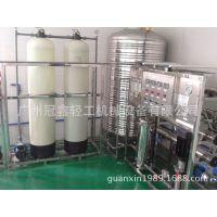 反渗透设备,RO纯水机,反渗透纯水装置,化妆品医药用净水机
