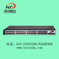供应华为S5700-52P-PWR-LI-AC 48口企业级千兆POE供电以太网交换机