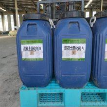 供应混凝土密封固化剂施工工艺|水泥固化剂|硬化剂 生产厂家 德昌伟业