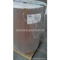高密度聚乙烯HDPE多层交错叠压防水隔汽防腐蚀强力薄膜