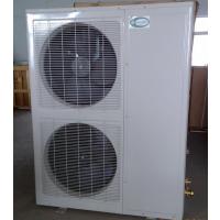 供应风冷箱式机组、一体机组、空调机组质优价廉