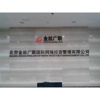 公司形象墙制作安装厂家