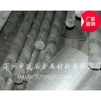六安铝合金供应|铝合金棒|优质7050铝合金棒