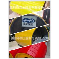 滚筒包胶生产厂家冷硫化滚筒包胶报价销售服务尽在滁州西王