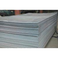 供应15CrMoG高压合金板材 无锡15CrMoG高压合金板材现货