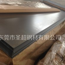 日本合金钢棒SCr415 SCr420 SCr430原厂材质证明书