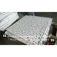 江苏铝天花板厂家,铝天花板效果图