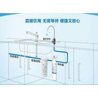 西安3M家用净水器厨房净水器月子会所专用