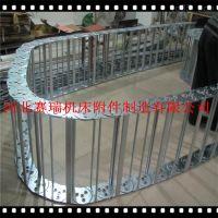 TL95III型桥式电缆钢制拖链供应商